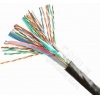 China Lan Cable Cat.5e 25 pairs UTP Cat.5e for sale