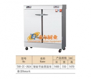 China Steaming cabinet 044-Commercial kitchen equipment on sale