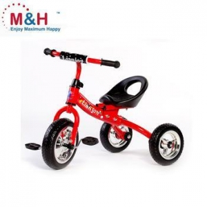 China Baby Tricycle kids pedal trike smart trike Cheap tricycle on sale
