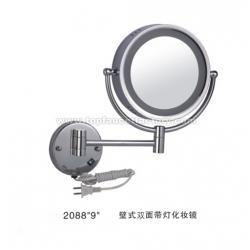 China Wall-Mounted Lighted Cosmetic Mirror on sale