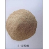 China amylase for sale
