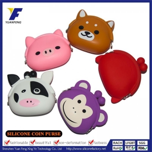 China Cheap Women Purse Colorful Heart Trend Wallet Small Animal Shape Coin Purse supplier