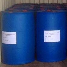 China DNNSA DNNSA(Dinonylnaphthalene sulfonic acid) on sale