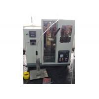 SYD-0165A Vacuum Distillation Apparatus