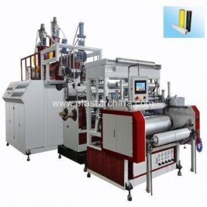 China CE certificate high productivity double screw co-extruder stretching film machine on sale