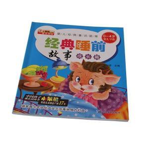 China Colorful comic book printing perfect binding on sale
