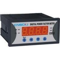 China 2012 Best Sale data industrial flow meters on sale