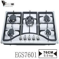 China 76 cm gas hobs on sale