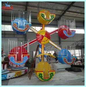 China FiveFamily & kiddie rides Rotation park rides children Mini Ferris Wheel Rides on sale