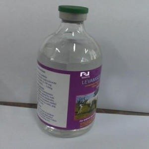 China levamisole injection 10% for animal on sale