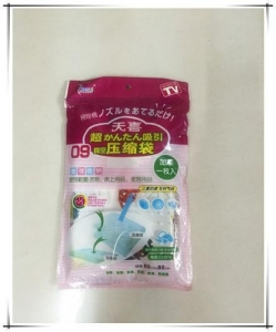 China colorful clear OPP packaging bags on sale