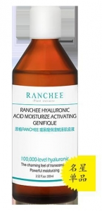 China RANCHEE HYALURONIC ACID MOISTURIZE ACTIVATING GENIFIQUE on sale