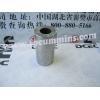 China Cummins B series Product name:CUMMINS 6BT Piston Pin 3919053 for sale