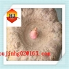 China Natural non-gmo sa-hao seed gum with high quality and cheap price for sale