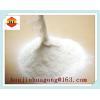 China 95% Curdlan gum/curdlan power for sale