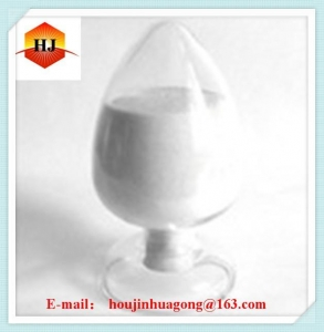 China Food emulsifiers & stabilizers Glycerol Monostearate E471 on sale