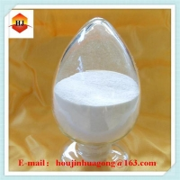 2014 New production high purity an best price L- Calcium aspartate of china