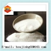 China Supply high quality Isomaltooligosaccharide for sale