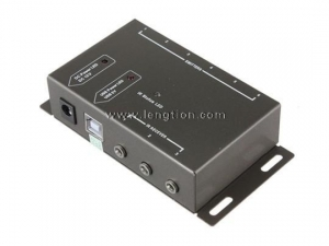 China IR Remote Extender with Emitters&Receiver Infrared distribution Repeater Hidden System Kit on sale
