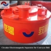 China Round Electromagnetic Separator Series MC03(RCDY) for sale