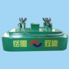 China ENGLISH MW12 Series Strong Magnetic Penetration Lifting Electromagnet for Steel Billets and Rounds for sale
