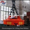 China MW03 Series Lifting Electromagnet for Handling Steel Billets and Slabs for sale