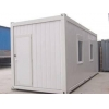 China Comfortable Molile Field Camp Camping Room-1 for sale