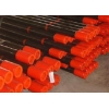 China Oil Pipes ISO/API Tubing for sale