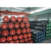 China Oil Pipes 2 7/8 J55 Oil Tubing Pipe for sale