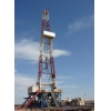 China API Rig Compenents ZJ40 (API Drilling Rig) for sale