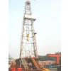 China API Rig Compenents ZJ50 (API Drilling Rig) for sale