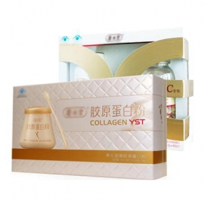 China Natural XXXX vitamin XXX vitamin E + collagen powder soft capsule +VC Boxed Set on sale