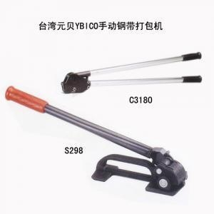 China Metal Strapping Systems steel strapping tensioner/sealer on sale