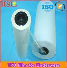 China sewfree hot melt adhesive tape for underwear on sale