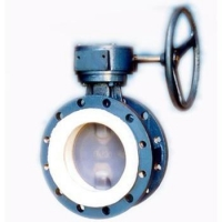 center double flanged type butterfly valve