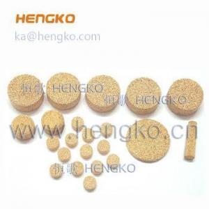 China Micron sintered brass bronze powder Oil Filter Disc on sale