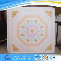 Gypsum Ceiling Board Glass Fiber Reinforced Colorful Gypsum Ceiling Tile