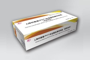 China Inflammatory Markers  PCT Quantitative Test Kit on sale