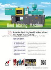 China shoe heel making injection molding machine on sale