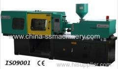 China Hot sale 118Ton injection moulding machine on sale