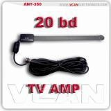 China ANT-350 digital TV antenna with built-in amplifier on sale