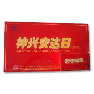 China Organic Seabuckthorn Seed Extract Soft Capsule on sale