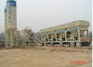 China Stabilized Soil Mixing Plant MWCB500 Stationary Stabilized Soil Mixing Plant on sale