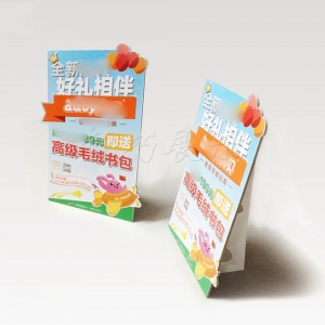China Brand Examples(12) Product  Licensing legislation on sale