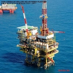 China Modular Drilling Rig on sale