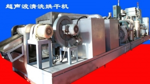China Centrifutal finishing machine with ultrasonic cleaning and drying processing line on sale