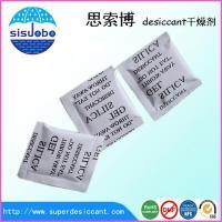 Silica gel desiccant Silicone - Composite Paper Series