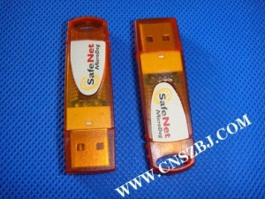 China wit-color software dongle on sale