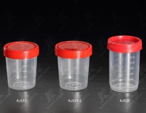 China Specimen Container Product  Urine Container 120ml on sale
