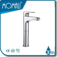 Basin Faucets kitchen faucets brushed nickel M12113-063C